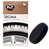 SIGMA 500ml - gel na pneumatiky